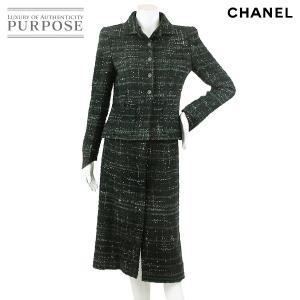 シャネル CHANEL ツイード スカート セットアップ ス...