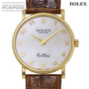 ロレックス ROLEX チェリーニ 5115/8 K番 メンズ 腕時計 手巻き K18YG イエローゴルド 750 ホワイトシェル 文字盤 ウォッチ...