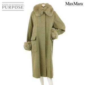 マックスマーラ MaxMara ウール ロング コート ファー付き ブラウン サイズ 38 レディース|purpose-inc