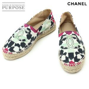 09f907514ff2 シャネル CHANEL エスパドリーユ 靴 アラビック柄 ドバイコレクション キャンバス マルチカラ.
