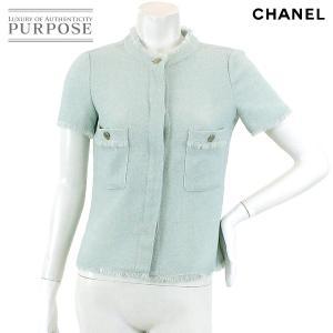 シャネル CHANEL ウール ジャケット 08C 半袖 サイズ 34 アウター グリーン フリンジ ショート丈 レディース|purpose-inc