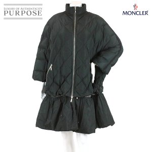 モンクレール MONCLER ダウン コート NITA ロング 中綿 キルティング ZIP フリル ブラック サイズ 3 レディース|purpose-inc