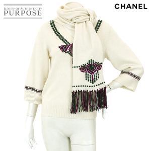 シャネル CHANEL セーター ニット スパンコール マフラー付き 柄 グリーン ホワイト サイズ 34 P44 ランダム レディース|purpose-inc