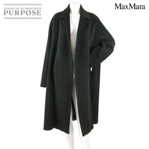 マックスマーラ MaxMara ウール ロング コート ブラック サイズ 42 レディース|purpose-inc