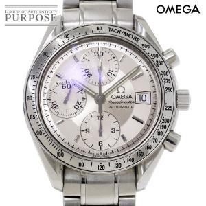 オメガ OMEGA スピードマスター デイト 3513 30 クロノグラフ メンズ 腕時計 シルバー オートマ 自動巻き ウォッチ|purpose-inc