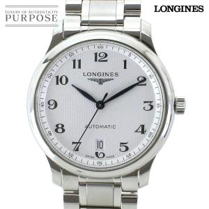 f7ce3428e0 ロンジン LONGINES マスターコレクション L2 628 4 メンズ 腕時計 自動巻き オートマ シルバー 文字盤 デイト