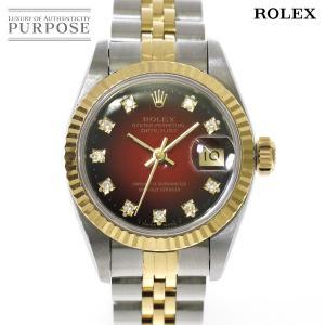 e27eeb12ab ロレックス ROLEX デイトジャスト 69173G レッドグラデーション 10P ダイヤ レディース 腕時計 K18YG コンビ イエローゴールド  ウォッチ