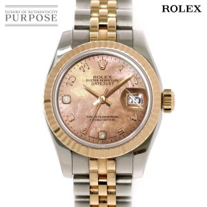 watch 3f9c7 e24a8 ロレックス レディース デイトジャスト ピンクゴールド コンビの ...