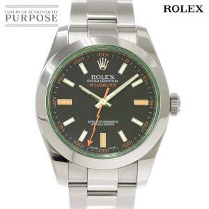 ロレックス ROLEX ミルガウス 116400GV V番 ルーレット メンズ 腕時計 グリーンガラ...