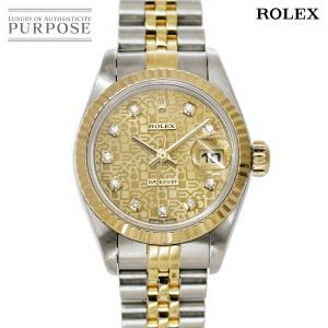 ロレックス ROLEX デイトジャスト コンビ 69173G W番 レディース 腕時計 ダイヤ コン...