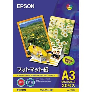 EPSON フォトマット紙 A3 20枚 KA320PM|purrbase-store