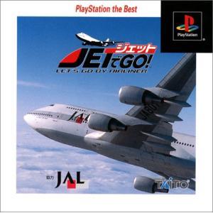 ジェットでGO! PlayStation the Best purrbase-store