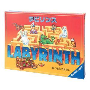 ラビリンス (Labyrinth) ボードゲーム|purrbase-store