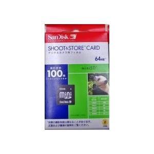 SDSDMS-64-J60 Shoot & Store miniSD 64MB purrbase-store