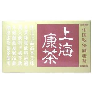 上海康茶SP|purrbase-store