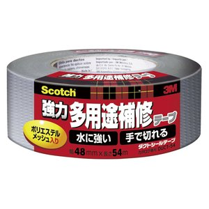 3M 強力多用途補修テープ ダクトシールテープ 48mm幅×54m DUCT-54|purrbase-store