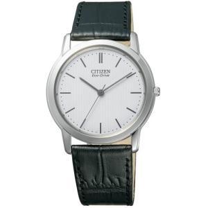 [シチズン]CITIZEN 腕時計 Citizen Collection シチズン コレクション Eco-Drive エコ・ドライブ SID66-5191 メンズ|purrbase-store