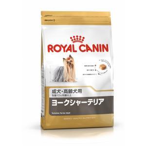 ロイヤルカナン BHN ヨークシャーテリア 成犬・高齢犬用 1.5kg purrbase-store