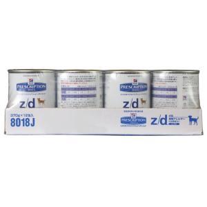 プリスクリプション・ダイエット 療法食 ドッグフード z/d 植物アレルギー&皮膚ケア ウルトラ 370g×12缶(ケース販売) purrbase-store