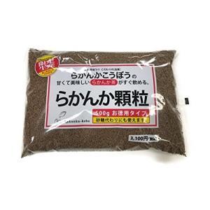 らかんかこうぼう らかんか顆粒 500g|purrbase-store