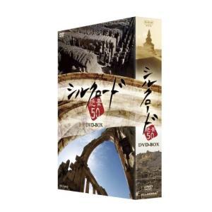 シルクロード絶景50 DVD BOX|purrbase-store