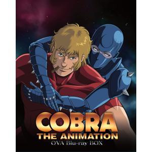 コブラOVAシリーズ Blu-ray BOX|purrbase-store