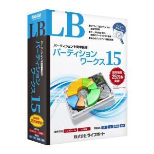 LB パーティションワークス15 purrbase-store