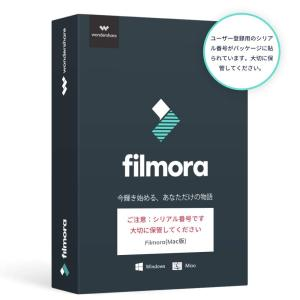 Wondershare Filmora (Mac版) 永久ライセンス 動画編集 ビデオ編集 DVD作成ソフト 写真編集 MP4変換 PIP機能付 YouTubeやFacebook公開可 ワンダーシェアー purrbase-store