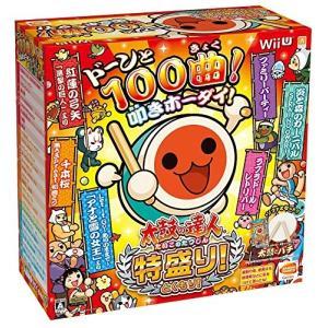 太鼓の達人 特盛り! 専用太鼓コントローラ太鼓とバチ同梱版 - Wii U purrbase-store