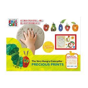 パパジーノ プリシャス・プリント はらぺこあおむし 手形 写真立て (PP-VHC001)|purrbase-store