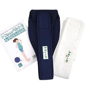 青葉 トコちゃんベルトII 紺 Lサイズ+トコちゃんアンダーベルト RENEW MLサイズ 2点|purrbase-store