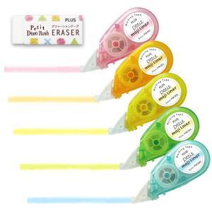 プラス 蛍光ペン マーキングテープ プチモジライナー ふんわりタッチ 全5色セット+消しゴム|purrbase-store