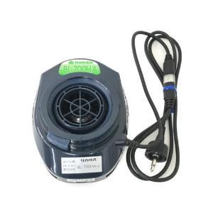 興研 電動ファン付き呼吸用保護具 ファンユニット BL-700HA-03用 387177|purrbase-store