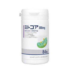 ミトコンドリアサプリ ミトコア300mg イースタティックミネラル配合 不妊、妊活サプリメント 1個 シンゲンメディカル purrbase-store