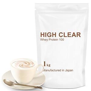 【ホエイ・国内生産 】WPCホエイプロテイン100 1kg 【40食分】香料不使用 リッチカフェオレ ハイクリアー purrbase-store