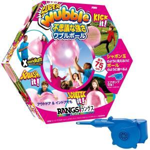 ラングスジャパン(RANGS) スーパーワブルボール ポンプ付き ピンク purrbase-store