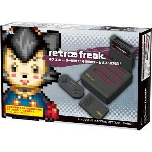 レトロフリーク (レトロゲーム互換機) メガブラック ギアコンバーターセット purrbase-store
