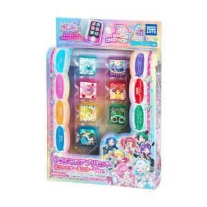 キラッとプリ☆チャン やってみたアプリセット キラッとオールスターVer. purrbase-store