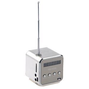Healifty ミニデジタルポータブル音楽MP3 / 4プレーヤーマイクロSD / TF USBディスクスピーカーFMラジオ(シルバー) purrbase-store