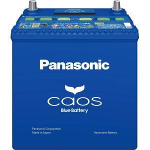Panasonic (パナソニック) 国産車バッテリー カオス アイドリングストップ車用 N-S115/A3|purrbase-store