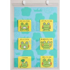 見る目をかえる 自分をはげます かえるカード|purrbase-store