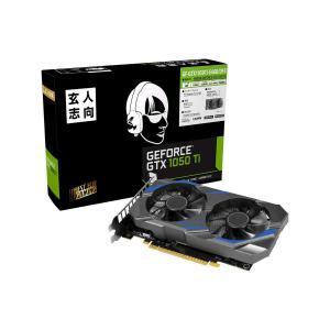 玄人志向 NVIDIA GeForce GTX 1050Ti 搭載 グラフィックボード 4GB デュアルファン GF-GTX1050Ti-E4GB/DF3 purrbase-store