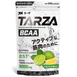 TARZA(ターザ) BCAA 8000mg アミノ酸 クエン酸 パウダー レモンライム風味 国産 500g purrbase-store