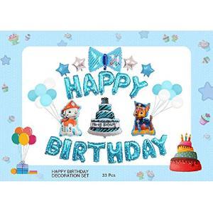 パウパトロール 誕生日 飾り付け パーティー セット paw patrol 男の子 子供 可愛い 犬 ブルー happy birthday バナー ガーランド バルーン 風船 purrbase-store