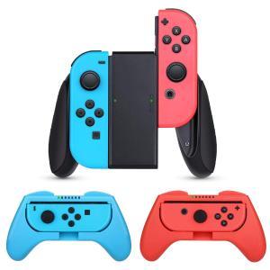 Nintendo switch ジョイコン(3個セット)【HeysTop】 ニンテンドースイッチ コントローラー switch ハンドル Joy Conグリップ 装着簡単/反応素早い/精密寸法/作動 purrbase-store