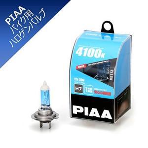PIAA バイク用ヘッドライトバルブ ハロゲン 4100K 明るさ感110W相当 H7 高耐震性能20G 1年保証 1個入 MB113|purrbase-store
