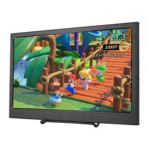 13.3インチ モバイルモニター 1920 x 1080解像度 IPS ポータブルディスプレイHDMI/USBビデオ入力 スイッチモニター Nintendo Switch/Xbox/PS4/PS3対応 スピーカ purrbase-store