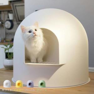 猫トイレ スノードーム型 かまくら Cat litter box 大きい 抗菌 Pidan ピダン ...