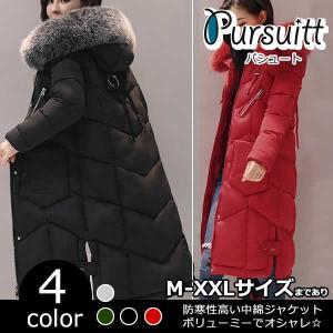 お取り寄せ 中綿コート ジャケット レディース ロング ファー 大きいサイズ アウター 秋 冬 ダウン 黒 赤 きれいめ 大人 防寒着 おしゃれ 暖か|pursuitt