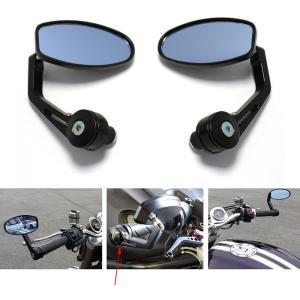 バイクミラー 汎用バイクミラー ブルーミラー バーエンドミラー  アルミ製汎用バイクミラー 左右セッ...